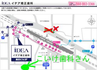 access_map_pop1.jpg