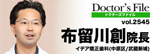 banner_df15637_150.jpg
