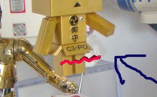 c3POdanbo.jpg