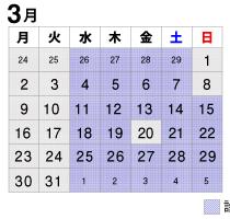 calendar202003.png