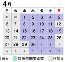 calendar202004.png