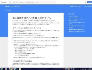 error180307-2.jpg