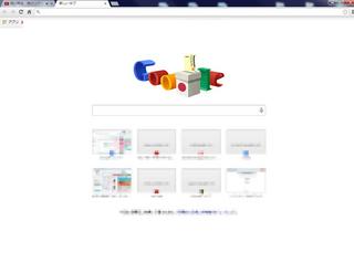 google141214-1.jpg