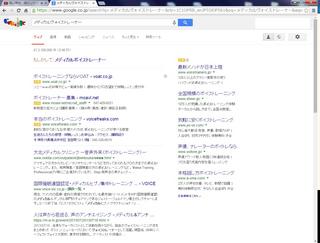 google141214-2.jpg