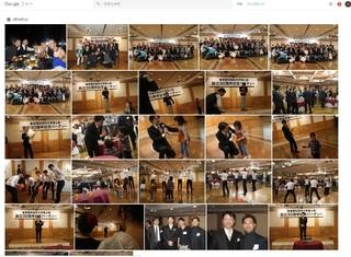 googlephoto180224.jpg