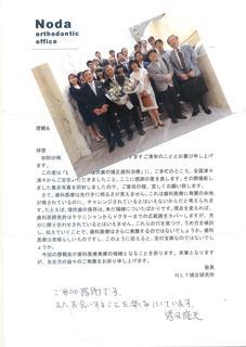nodategami160925.JPG