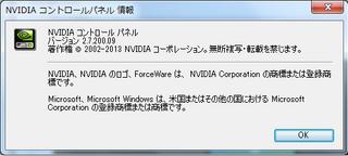 nvidia version情報mae.jpg