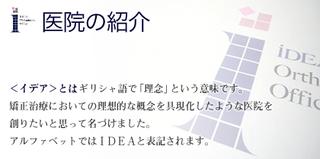 profile_title1.jpg