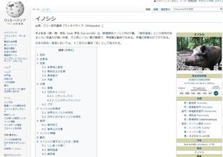 wikiboar.jpg