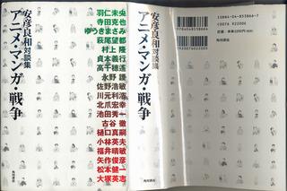 yasuhikoabiko.jpg