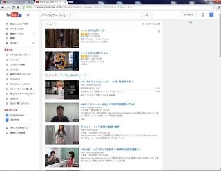 youtube141214.jpg